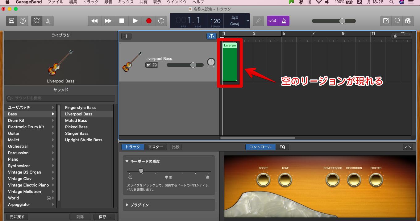 GarageBandの操作画面