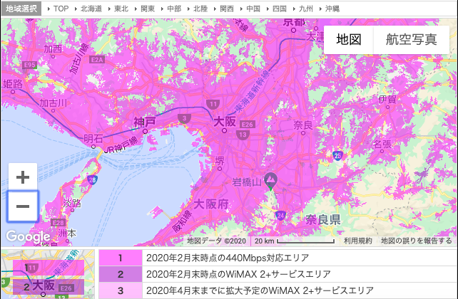 Wimaxの通信エリア