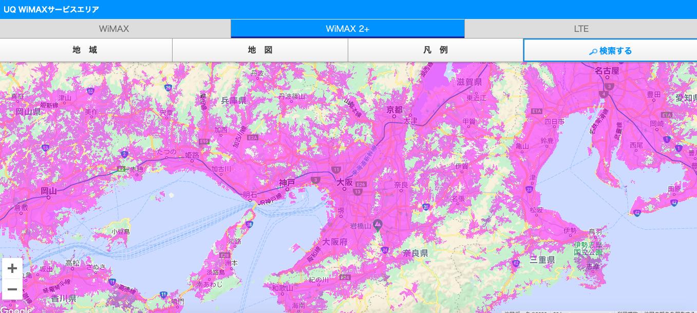 WiMAX利用エリア_大阪周辺