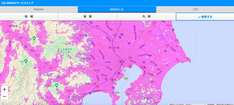 WiMAX利用エリア_東京周辺
